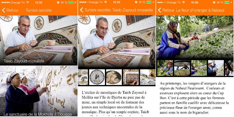 découvrir la tunisie app