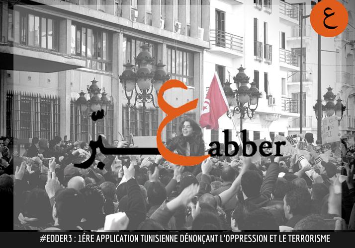#EDDER3 : 1ére application dénonçant l'oppression et le Terrorisme en Tunisie