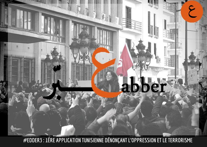 #EDDER3 : 1ére application dénonçant l'oppression et le Terrorisme en Tunisie