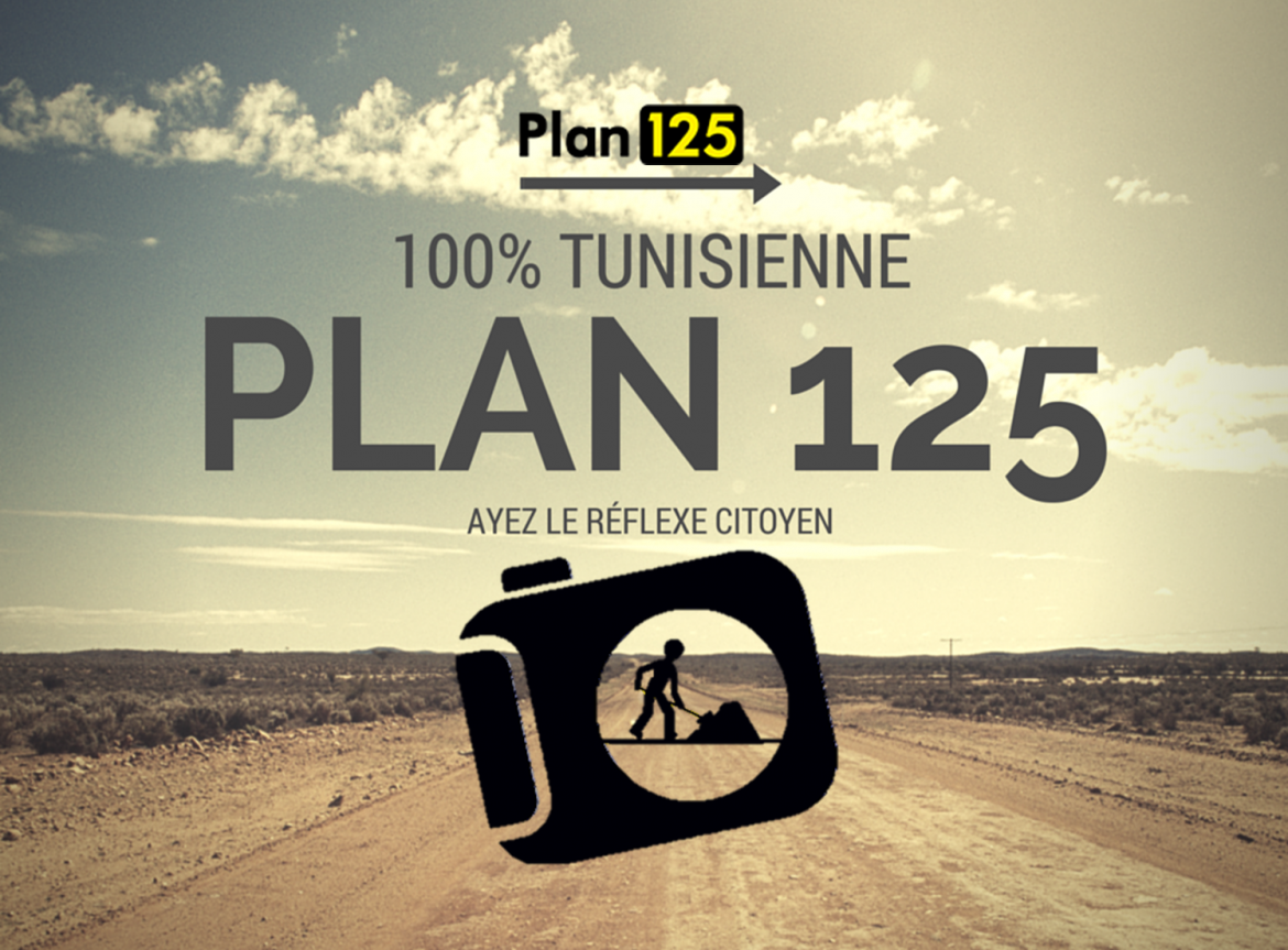 Plan 125, une application citoyenne Tunisienne  à 100% !