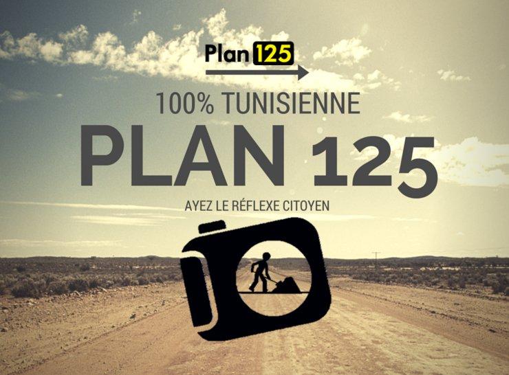 Plan 125, une application citoyenne Tunisienne  à 100% !