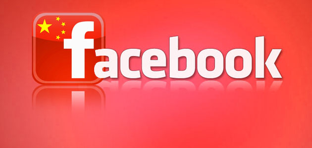 Facebook de fraie un chemin vers la Chine