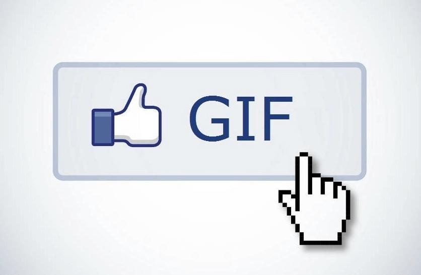 Publicite Facebook Possibilite d ajouter un GIF