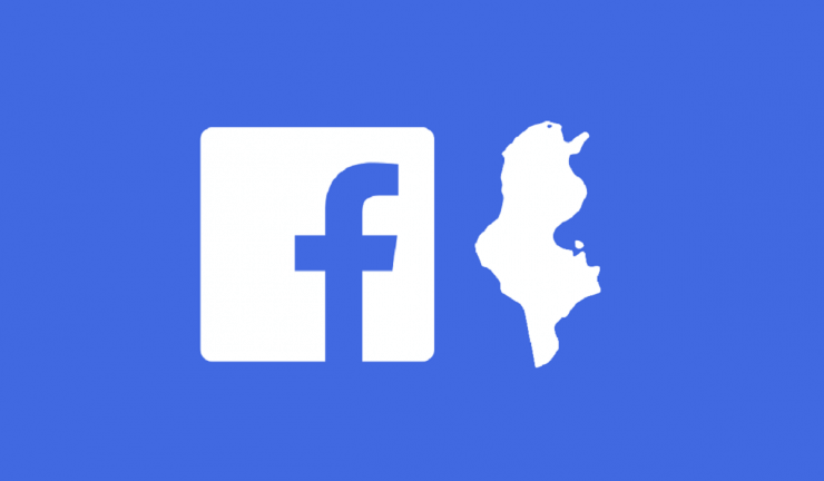 Facebook Tunisie : le Top 5 des marques de l'automne 2017